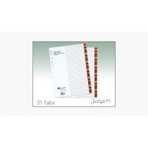 ATLAS MANILA COLOURED DIVIDER  WITHOUT PRINTED TABS